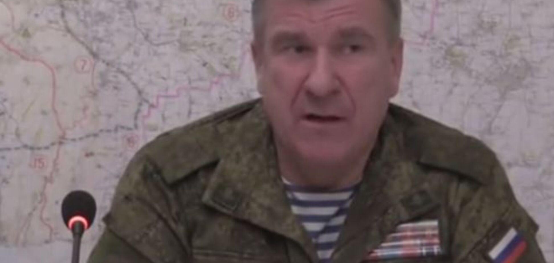 Російського генерала зловили на брехні про 'обстрілі' Широкино