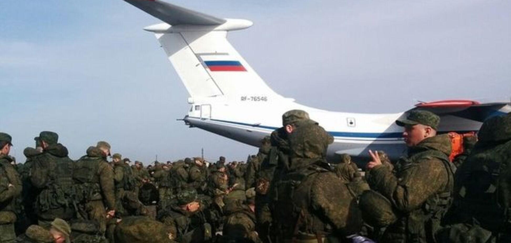 Опубликованы фотодоказательства авиапереброски российских разведчиков на Донбасс