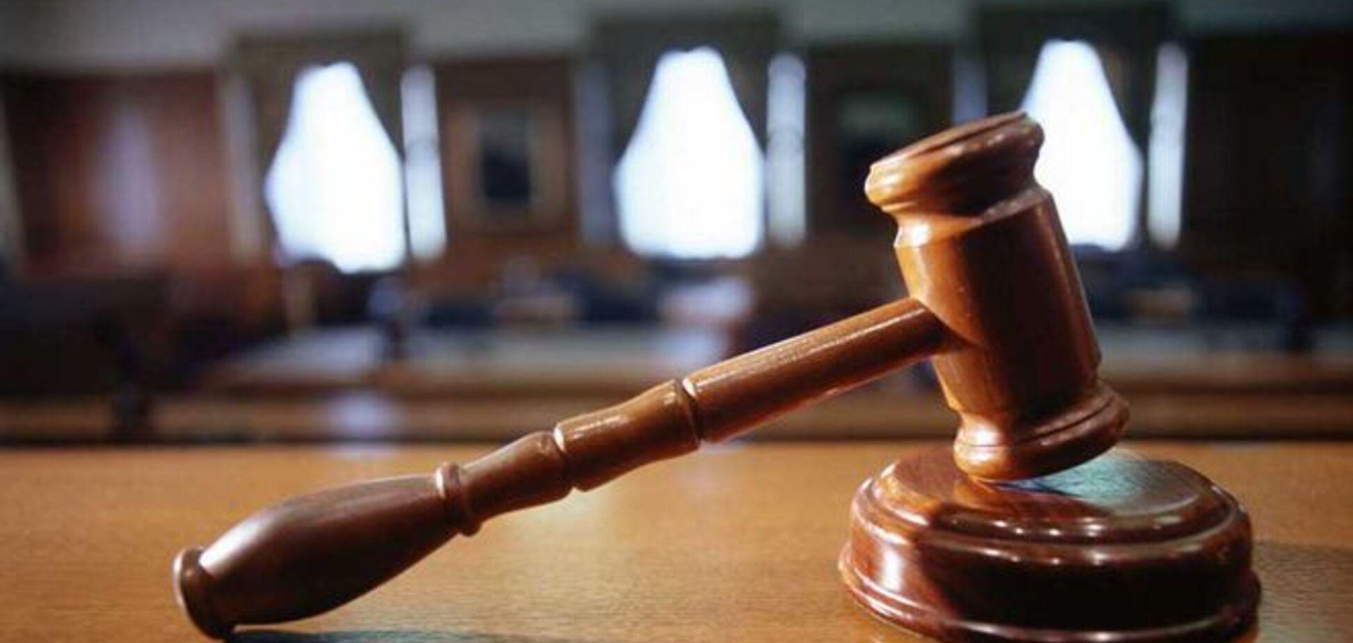 По ходатайству Шокина четверо судей отстранены от должностей