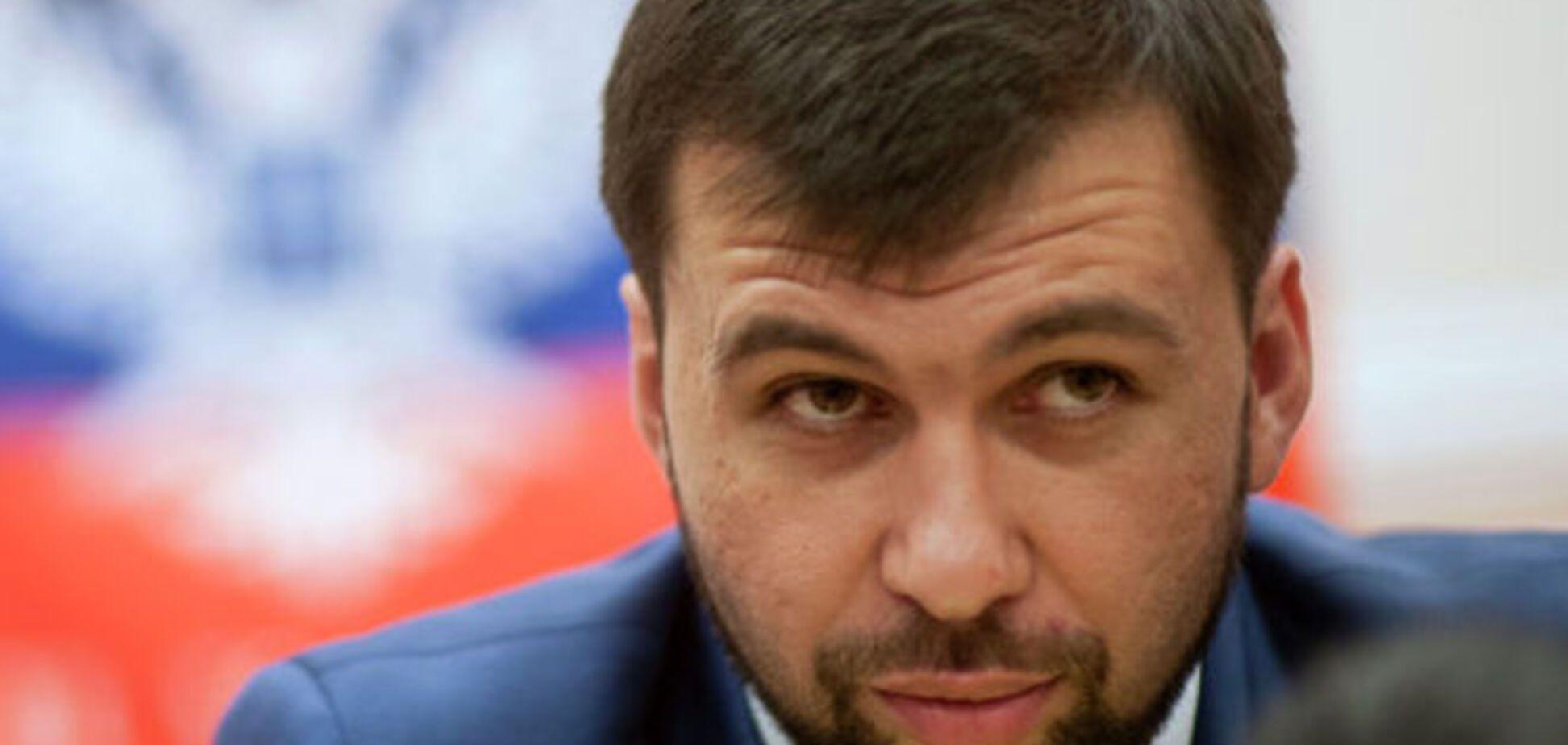 Проблемы с газом заставили 'ДНР' и 'ЛНР' признать, что они - Украина