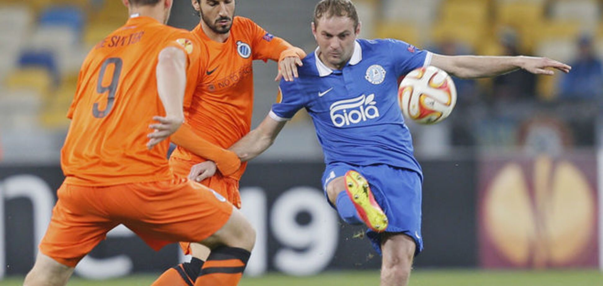 'Днепр' вышел в полуфинал Лиги Европы