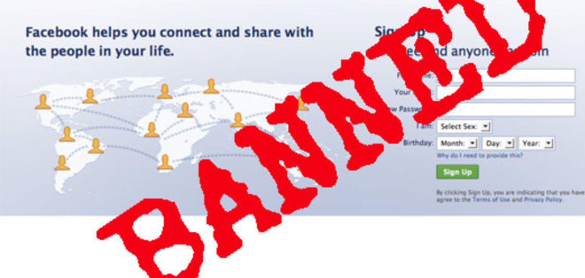 Facebook набрал 'ватных' админов