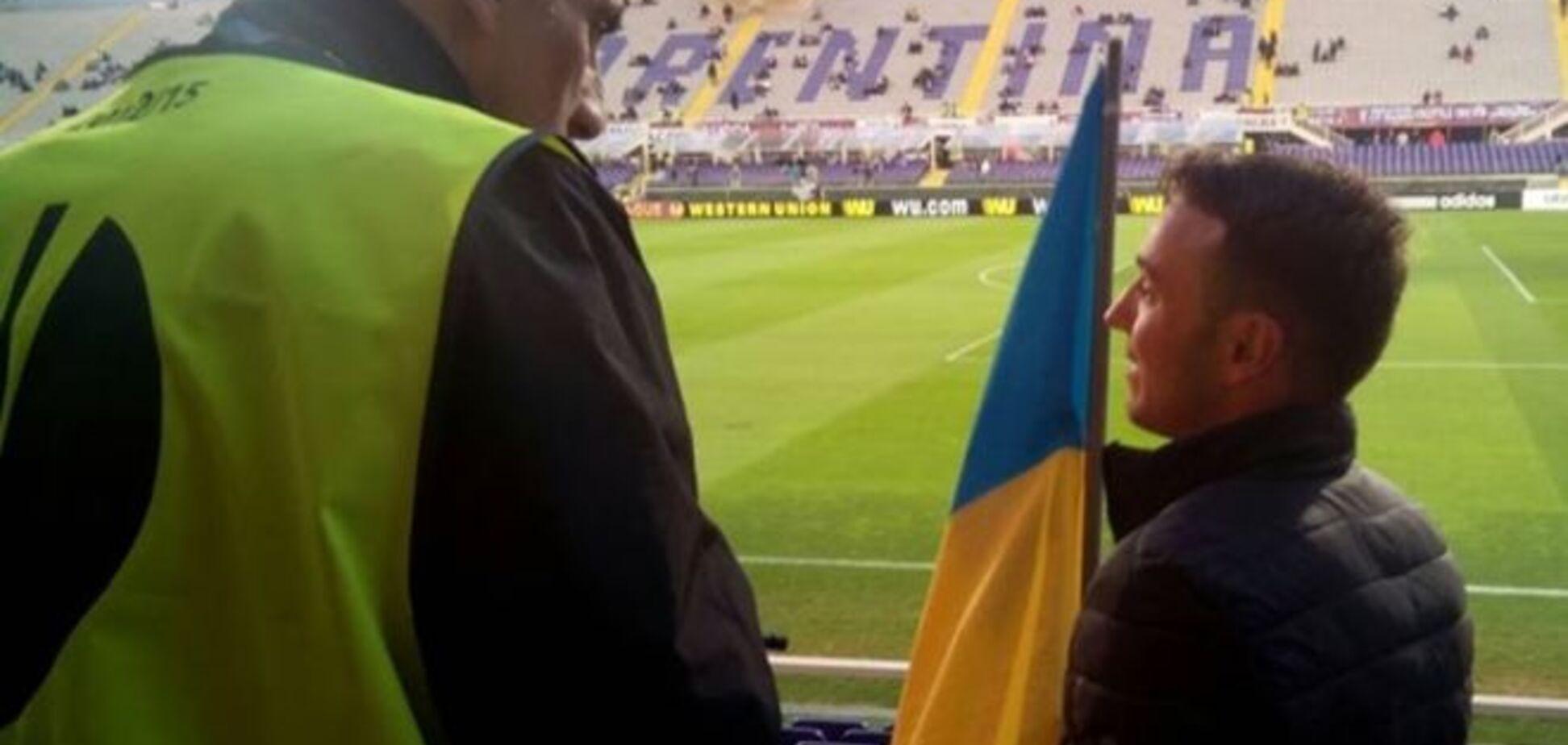У болельщика 'Динамо' отобрали флаг Украины в Италии