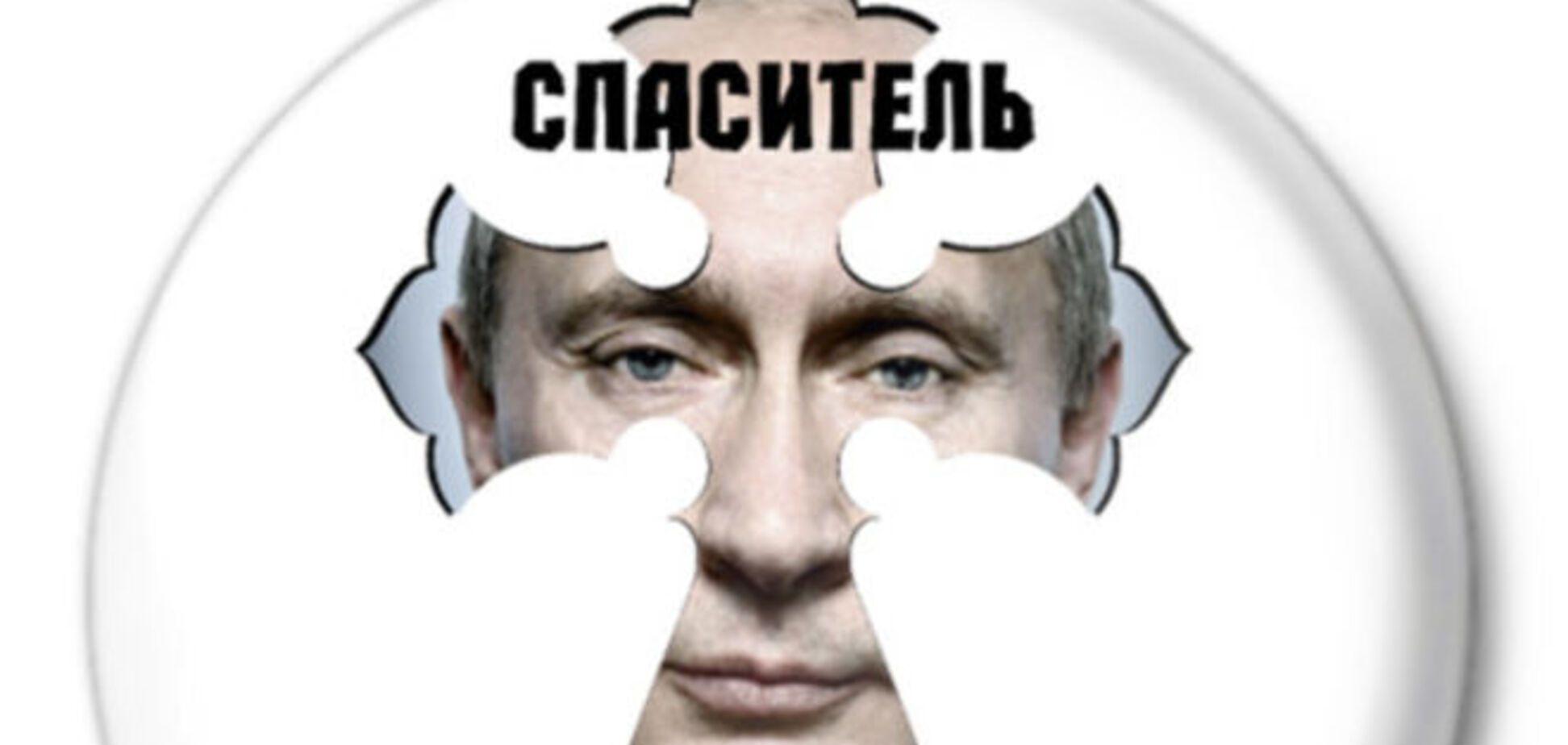 'Путин-спаситель': Россию захлестнула волна любви к президенту-оккупанту
