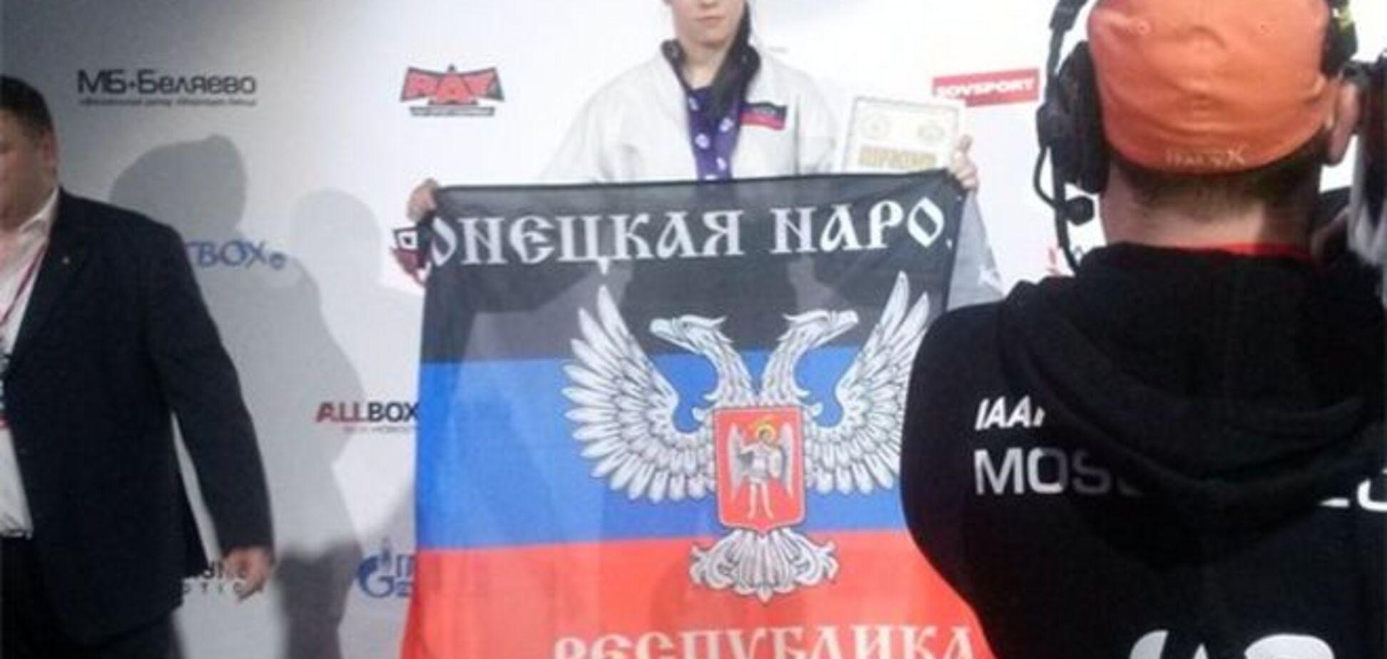 Предательство: украинская спортсменка вышла с флагом 'ДНР' на чемпионате мира