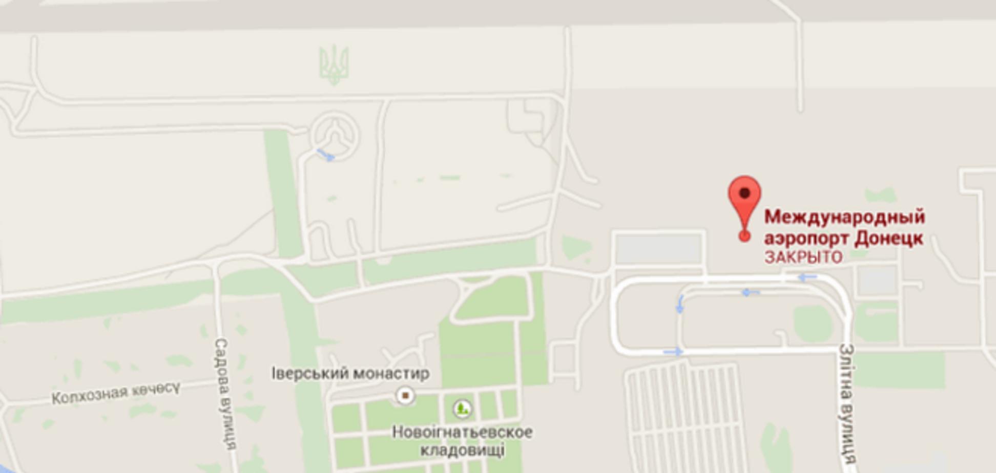 В Google картах место подвига 'киборгов' у донецкого аэропорта отметили трезубцем
