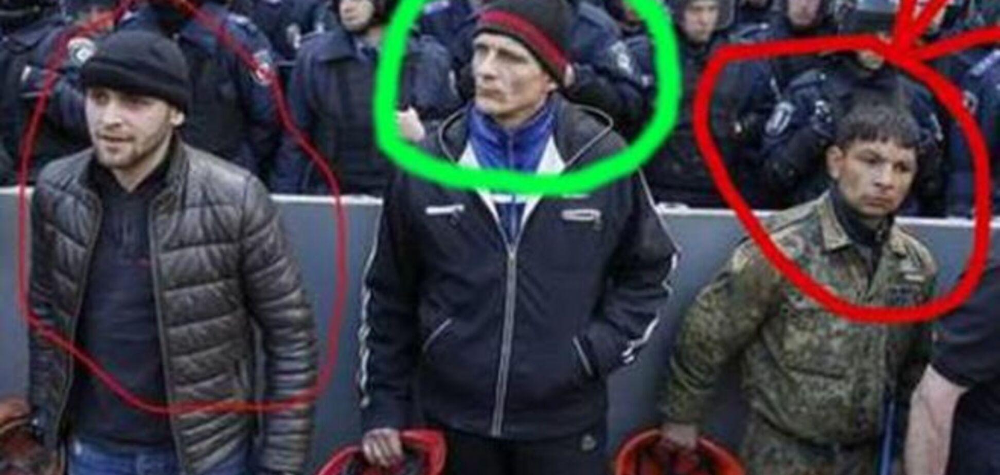 На протести 'шахтарів' до Києва прибув 'російський світ' з Донецька. Фотофакт