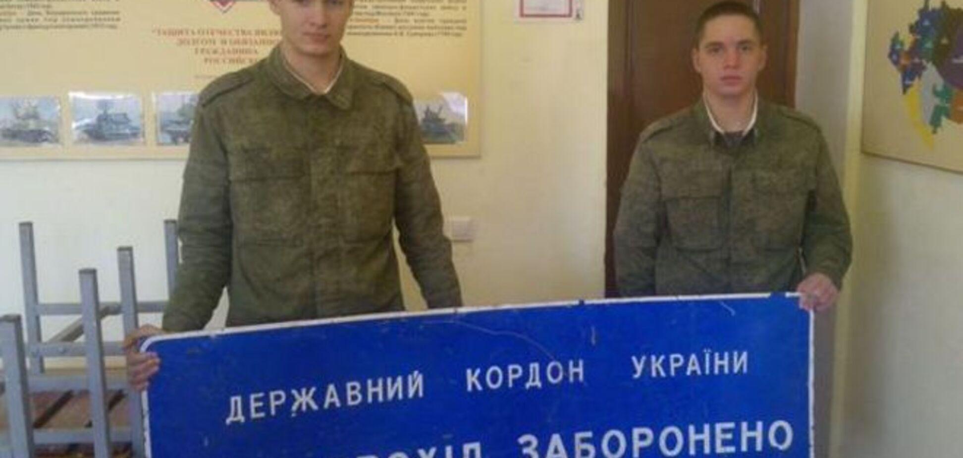 'Туристы говорите?' Россияне хвастались вывеской с украинской границы: фотофакт