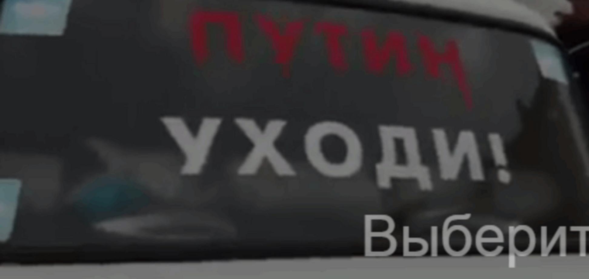 'Сало наше ест русское и Путина не любит!': пенсионеры России поймали 'врага народа' - видеофакт