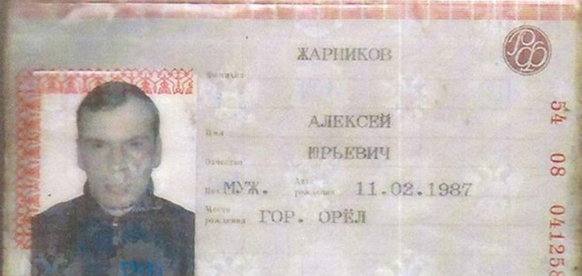 В зоне АТО задержаны двое россиян: СБУ интригует результатами допроса