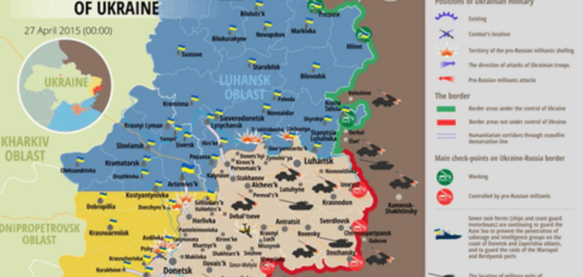 Терористи збільшили кількість обстрілів: мапа АТО