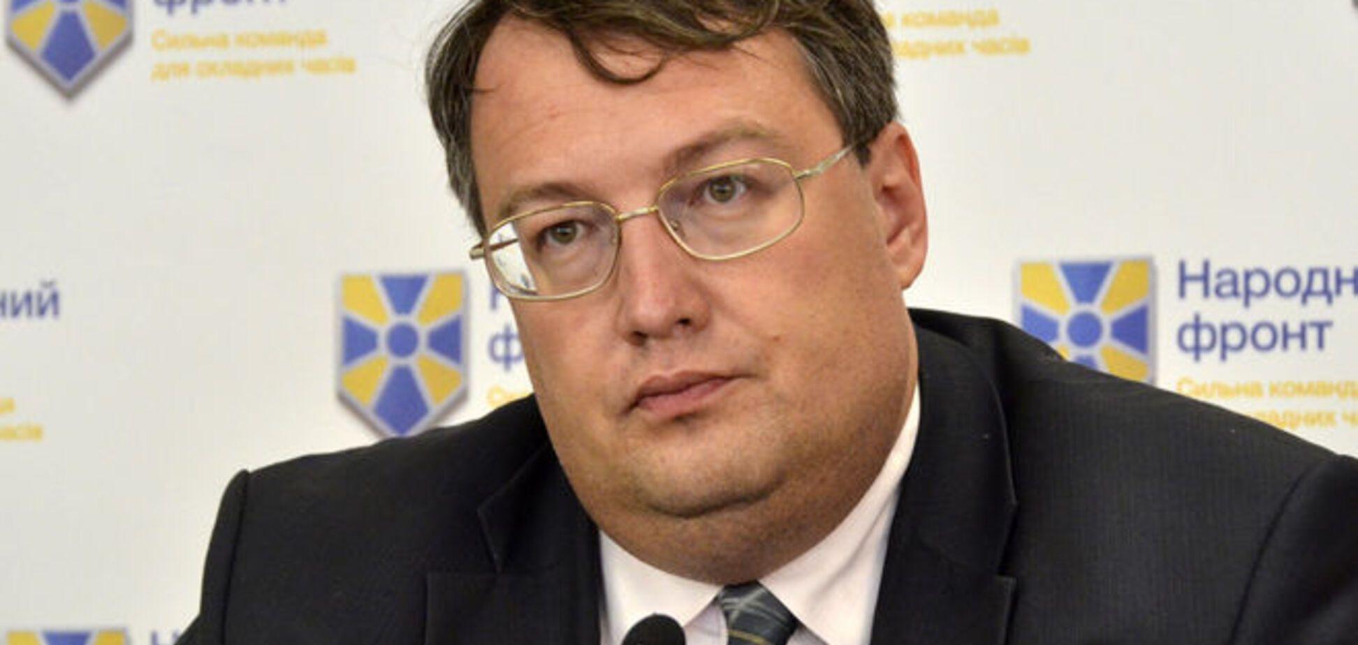 Омбудсмен требует привлечь к уголовной ответственности Геращенко и Ко