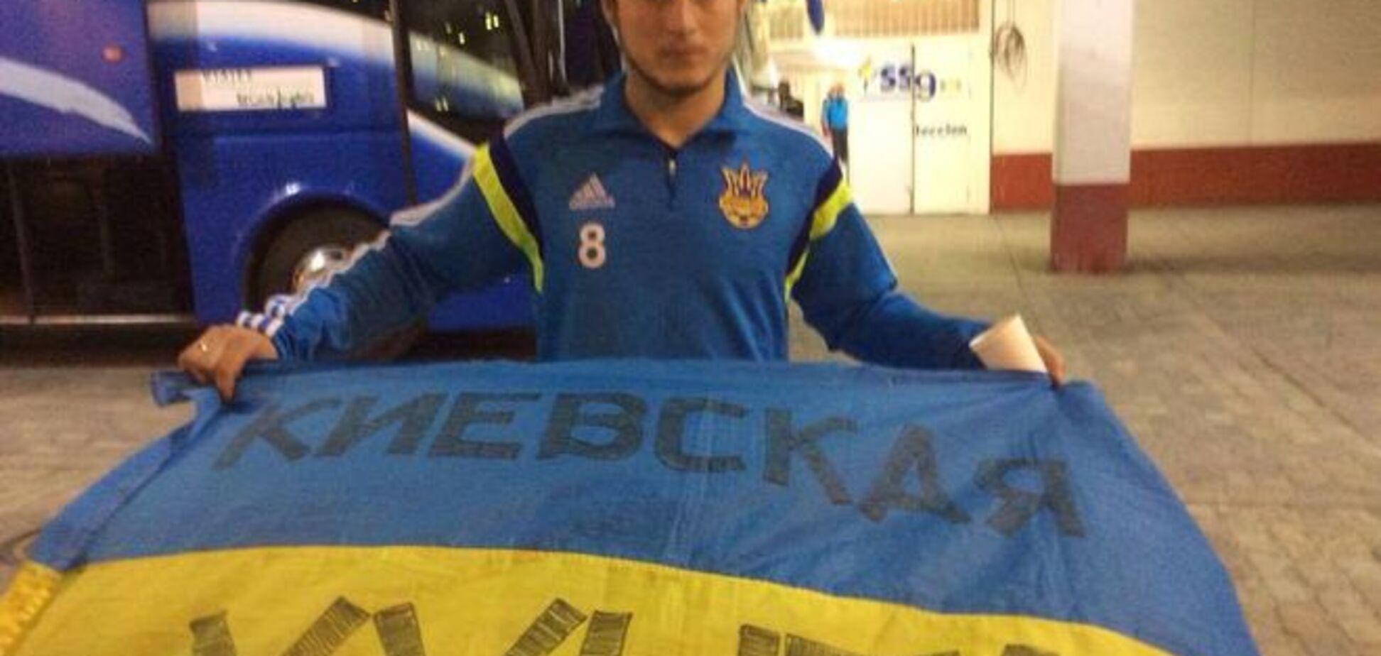 Футболист сборной Украины основал фонд в поддержку армии