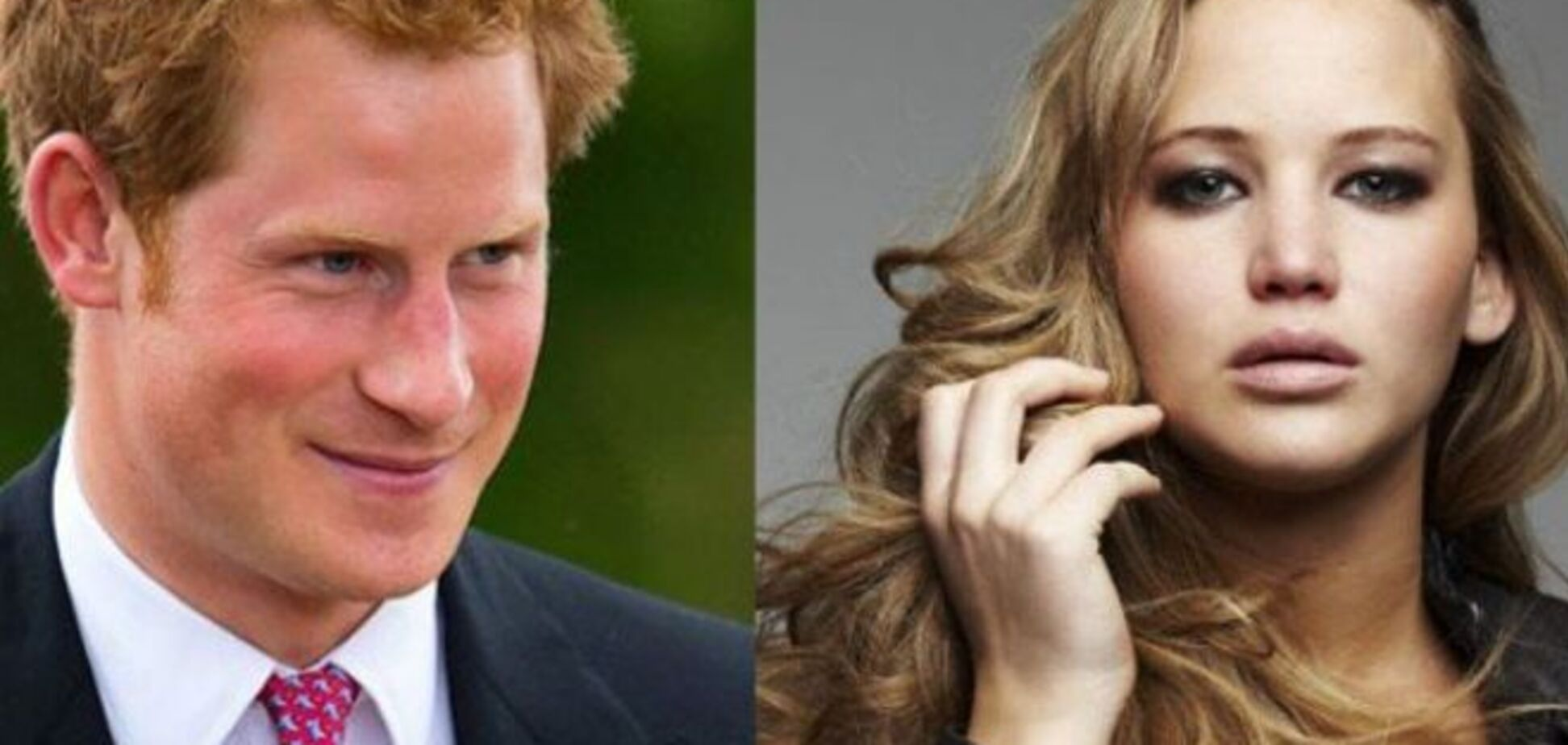 Дженнифер Лоуренс отвергла принца Гарри