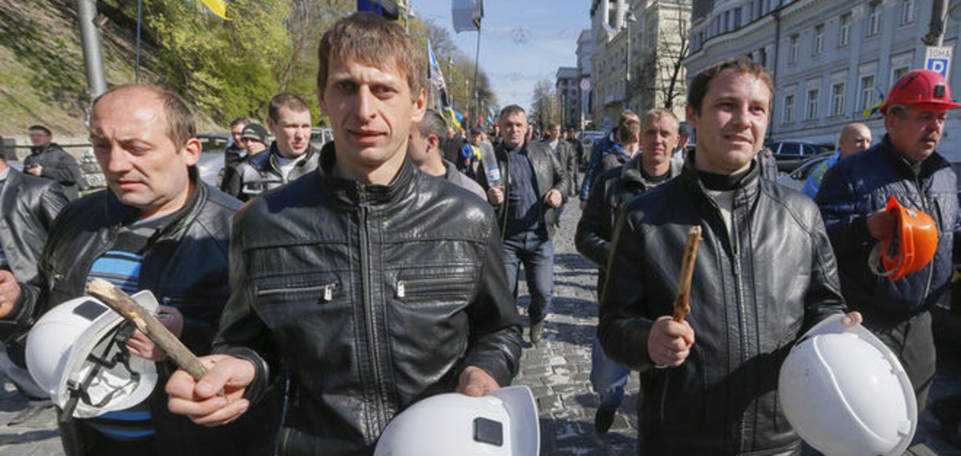 Стало відомо, у скільки обійшовся 'шахтарський бунт' у Києві