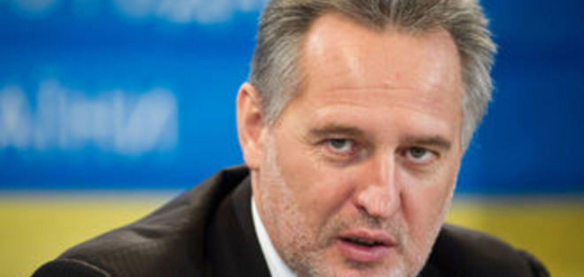 50 лет тюрьмы: сегодня австрийский суд решит, передавать ли Фирташа американской Фемиде