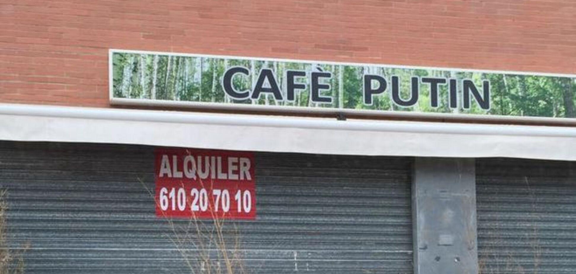 В Испании кафе 'Путин' закрылось после 2 недель работы: никто не ходил