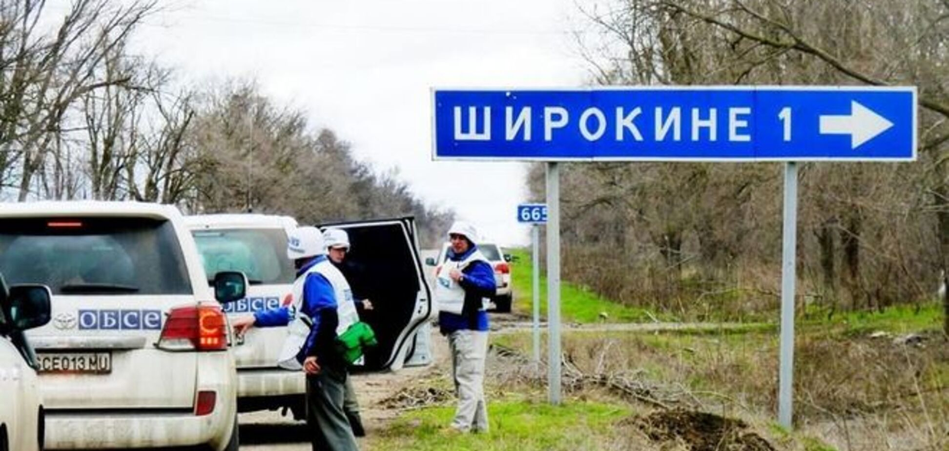 Штаб АТО уличил ОБСЕ в неправдивой информации