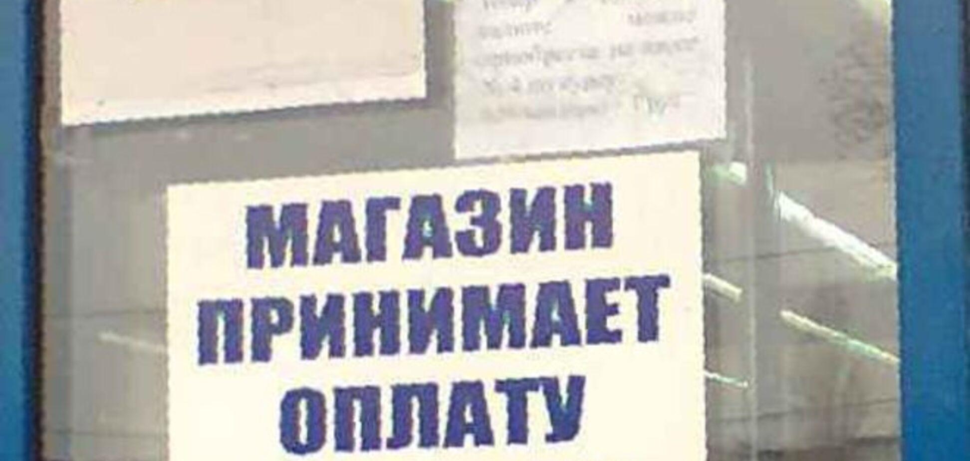 В оккупированном Донецке идея боевиков о бивалютной системе провалилась