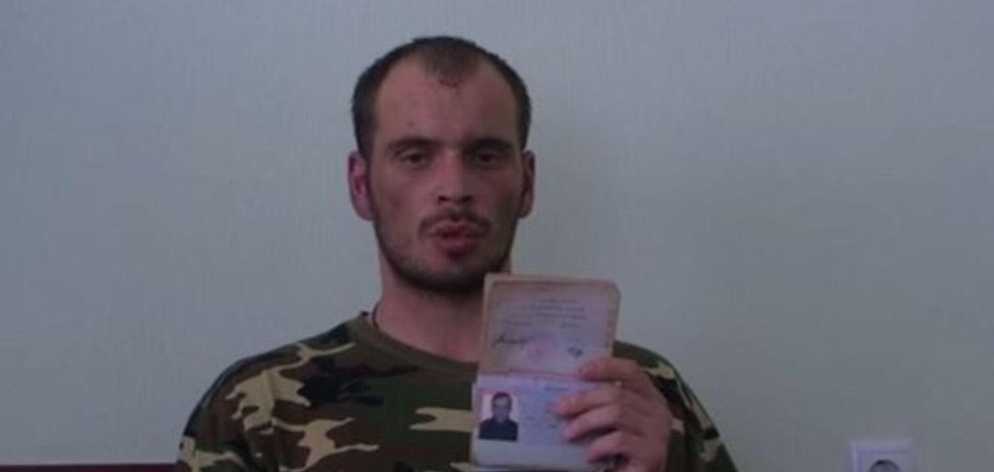 Россиянин на допросе рассказал, как псковские десантники и чеченцы штурмовали силы АТО: опубликовано видео