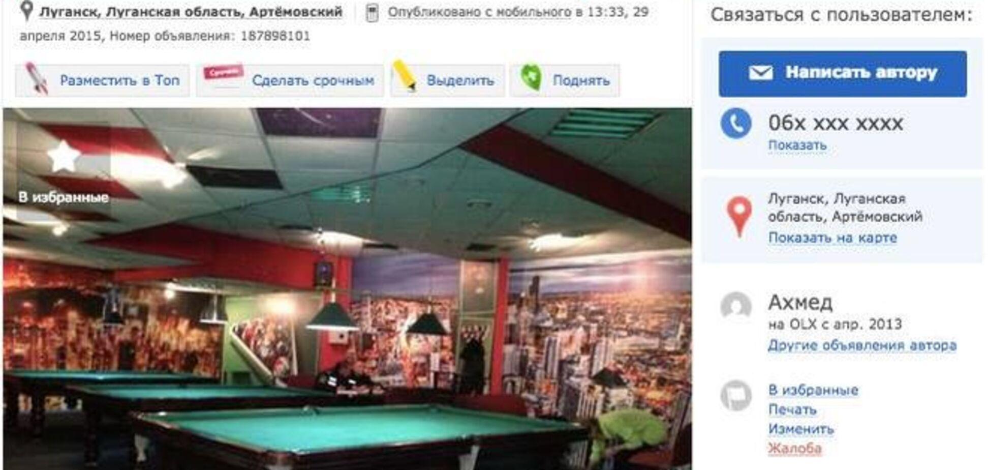 'Прадам белярд в цынтр Луганск': из 'ЛНР' бегут иностранные 'инвесторы' - фотофакт