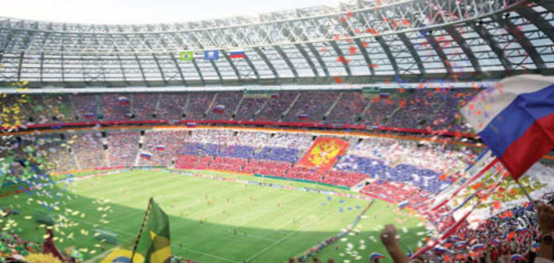 Россия сокращает миллиарды на подготовку к чемпионату мира-2018