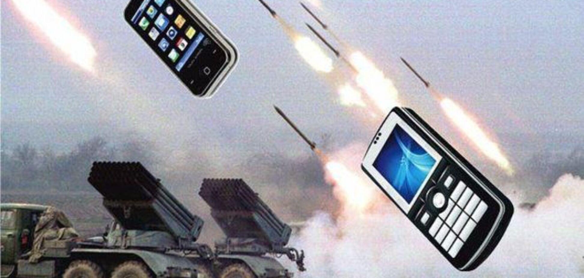Кабмін хоче заборонити військовим користуватися 'мобілками' в зоні АТО
