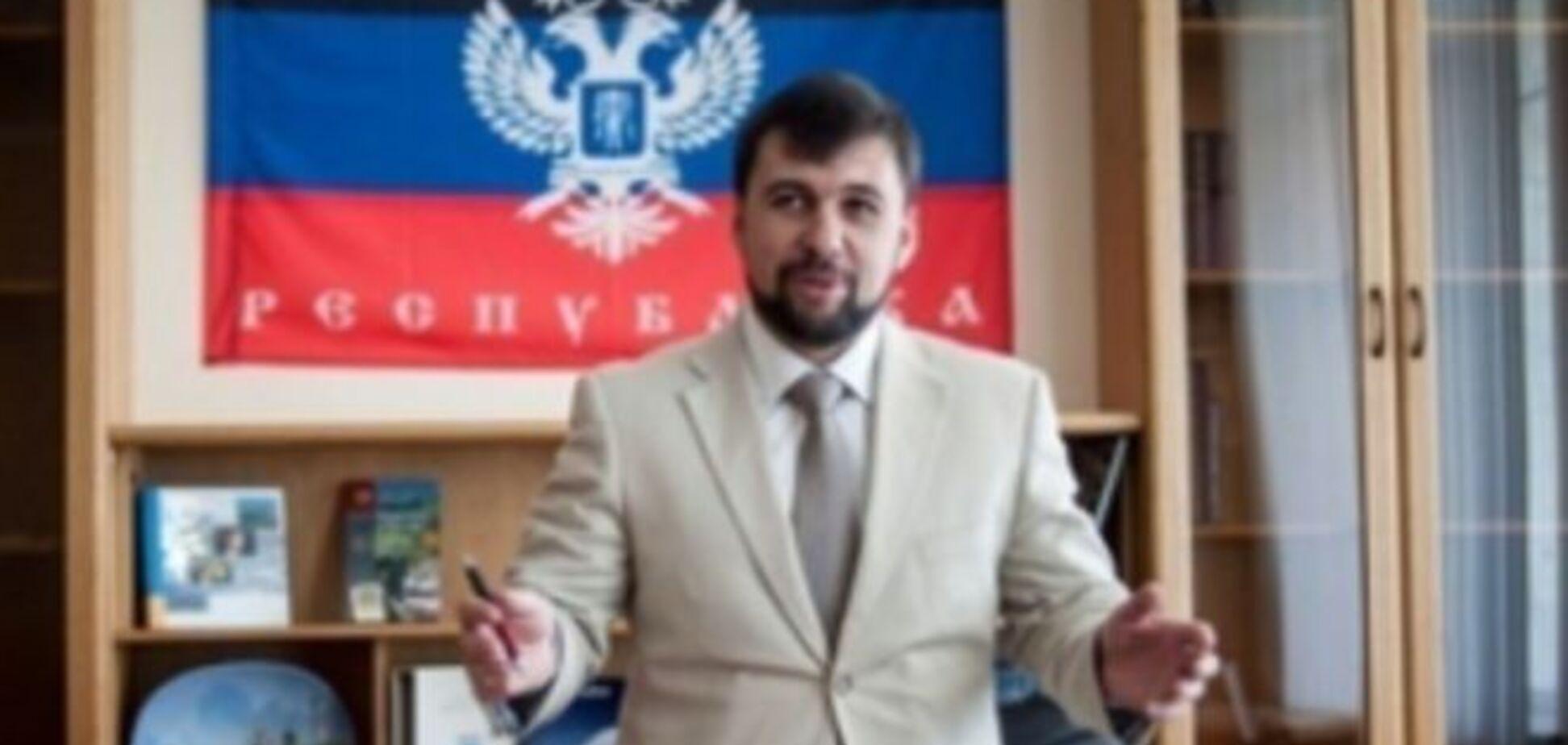 В 'ДНР' обіцяють проконтролювати виплати пенсій у зоні АТО