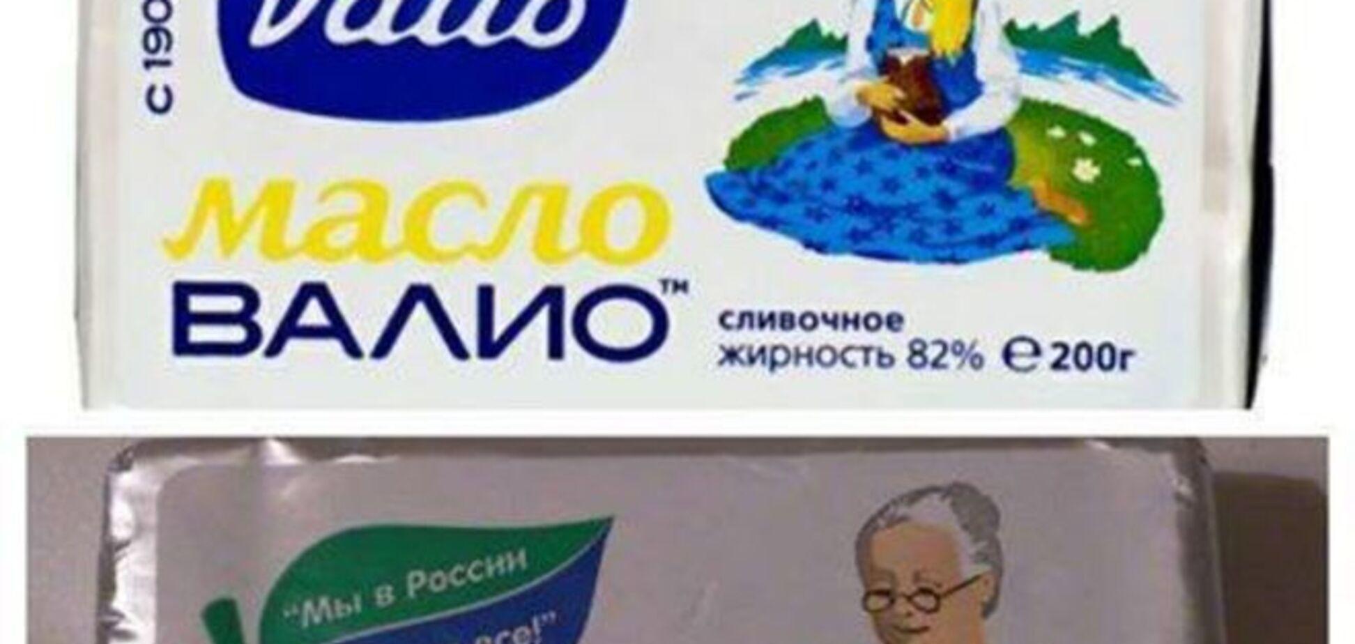 'Мы в России можем все!': масло Valio превратилось в 'Бабу Валю'