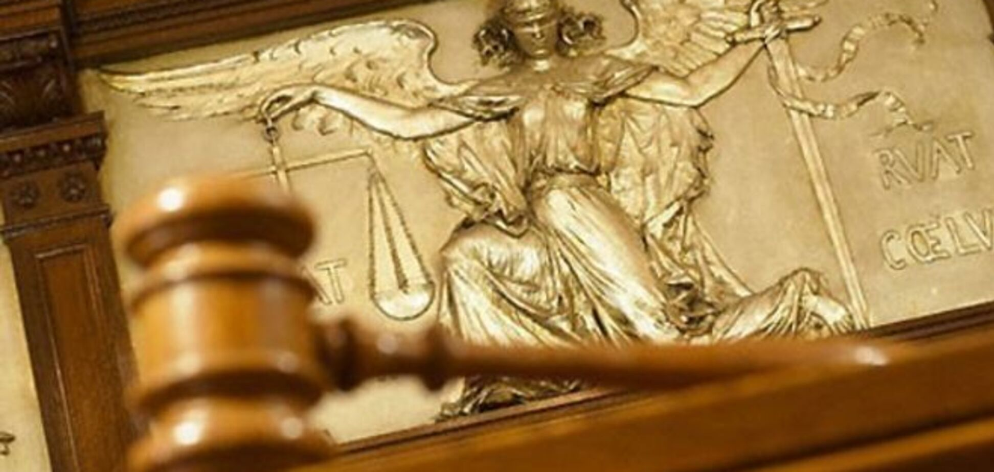 Прокуратура как защита трудового народа или ярмо на его шее?