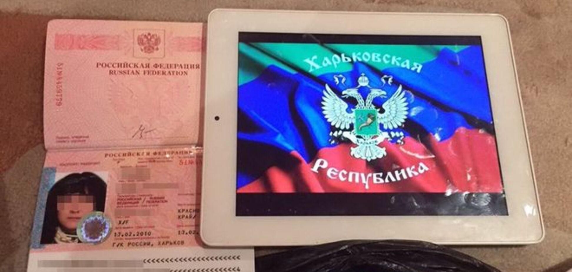 СБУ задержала россиянку по подозрению в организации терактов в Харькове
