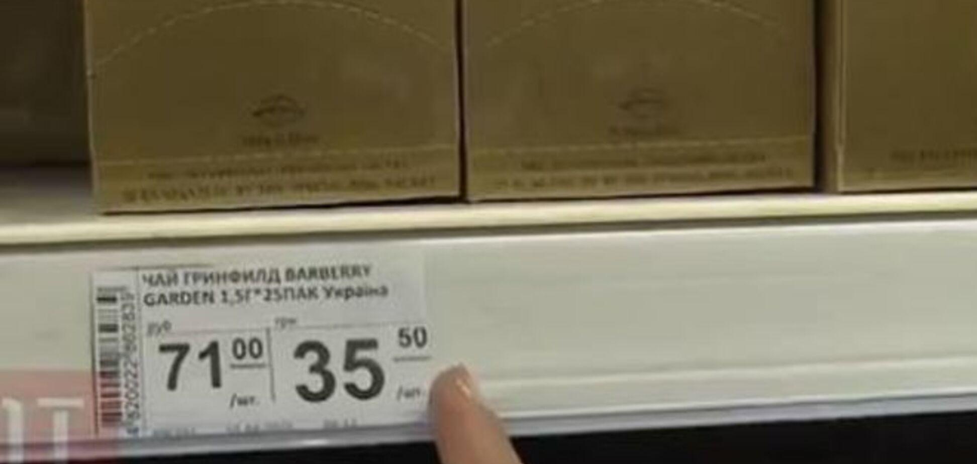 Магазини 'ЛНР' і 'ДНР' примусово переводять на 'бівалютні' цінники: фотофакт