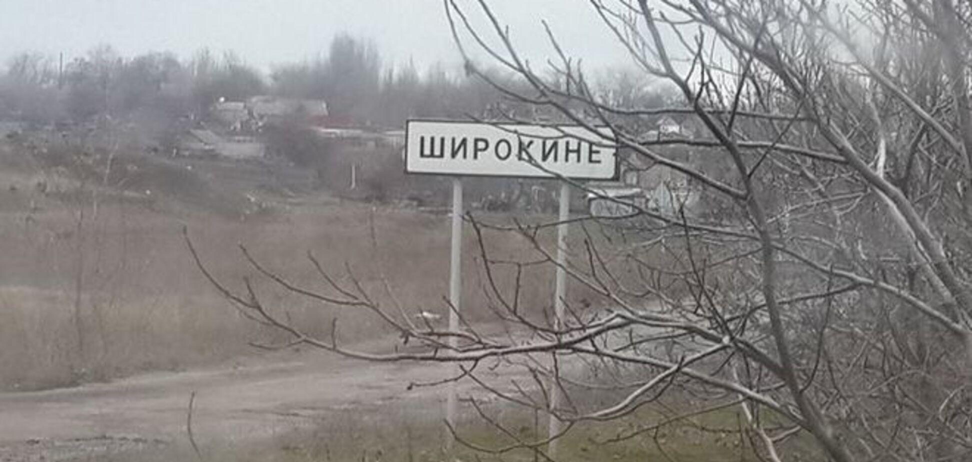 Бойовики обстріляли Широкіне з забороненої зброї
