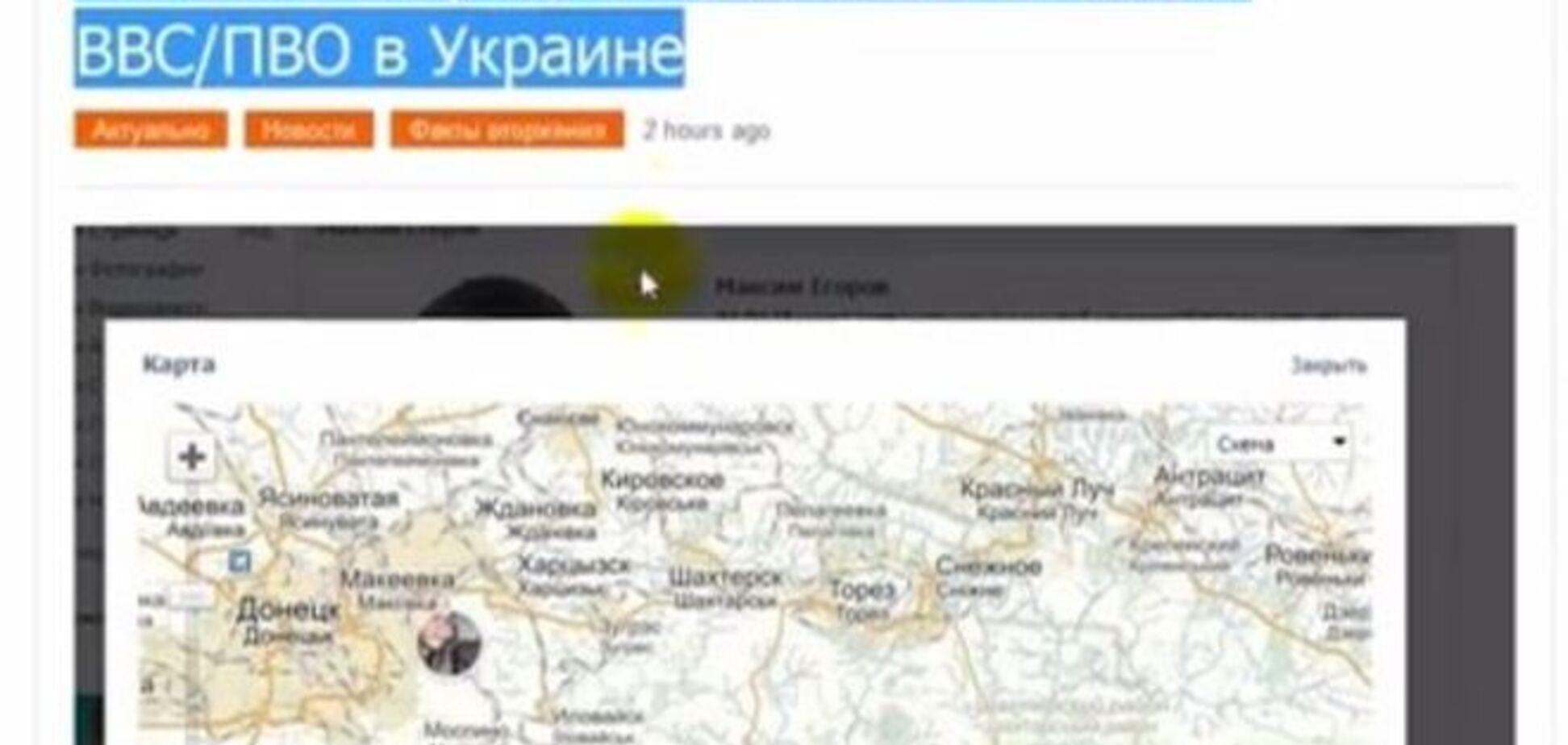 Опубліковано відео, яке наочно показує, як обчислюють військових РФ в Україні через соцмережі