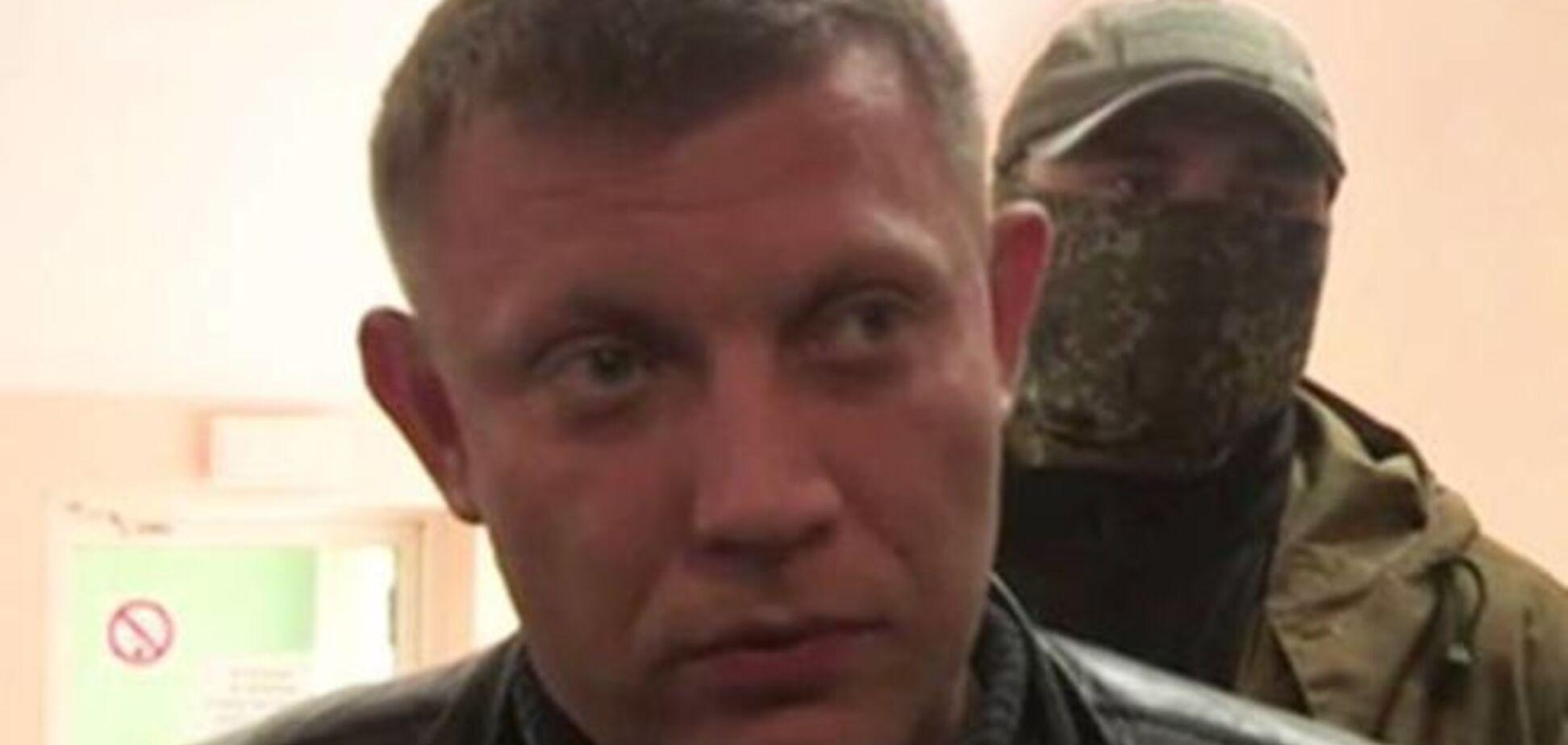 Ватажок 'ДНР' образився на Київ за 'безпрецедентну за потужністю' хакерську атаку на головний сайт терористів