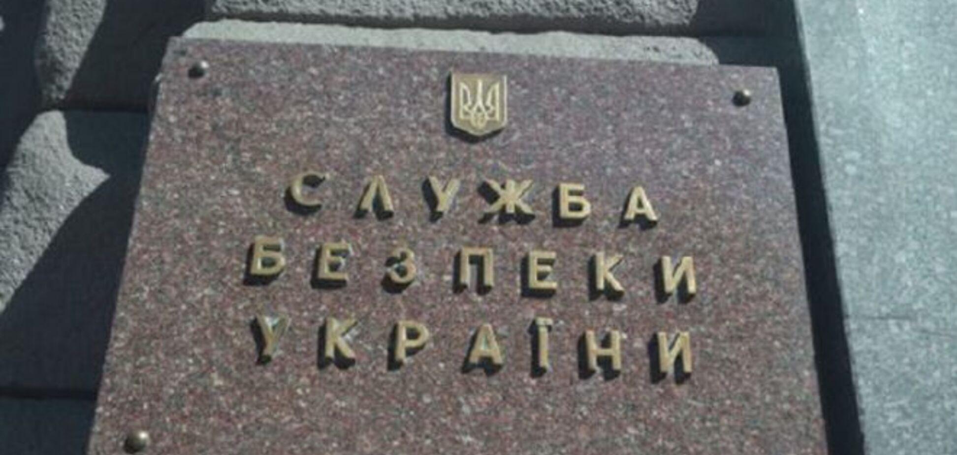 СБУ запобігла вивезенню з України військових авіадвигунів