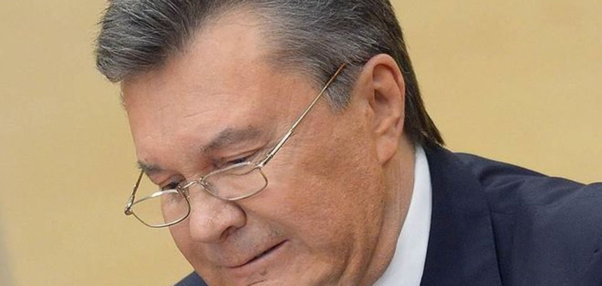 На Януковича і Ко завели справу: в Мін'юсті кажуть про сенсацію