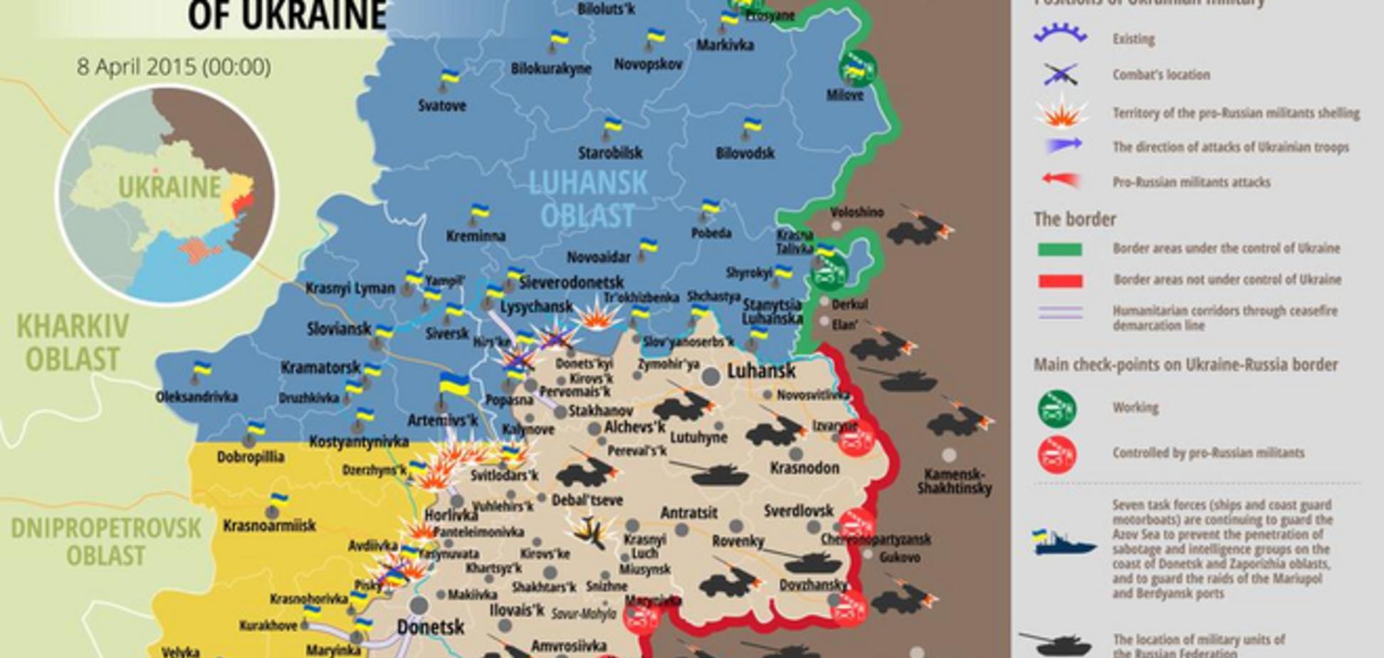 Опублікована актуальна мапа АТО - 8 квітня 2015