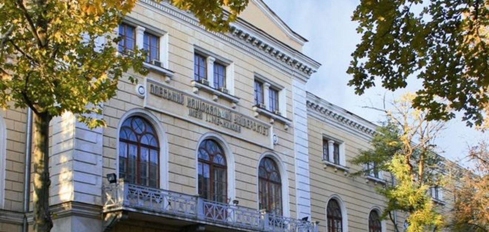 Зекономили: 40 професорів і докторів наук звільняються з Одеського національного університету