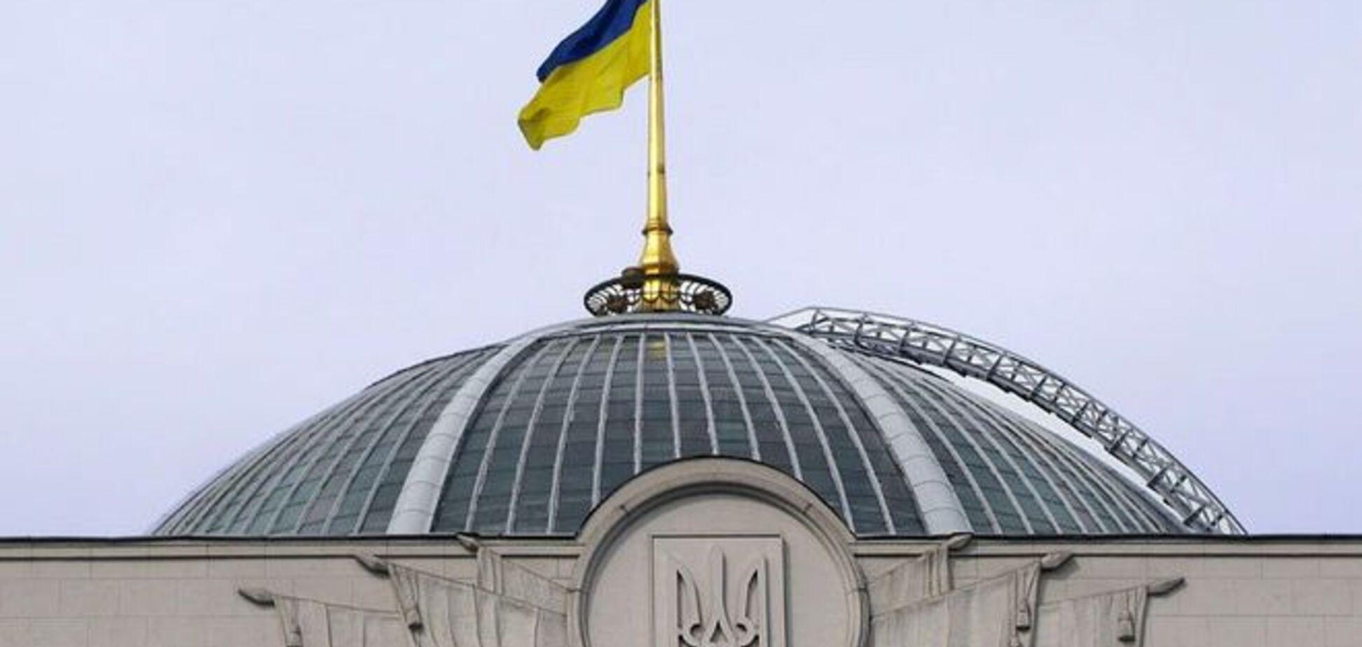 Рада признала  ОУН и УПА борцами за свободу Украины