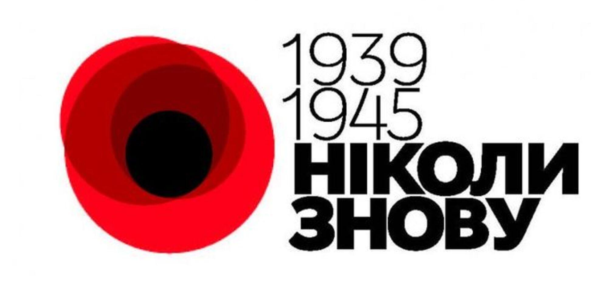 Рада отменила советский День Победы в пользу Дня победы над нацизмом