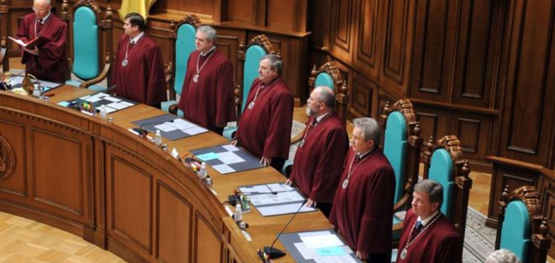 Україна першою в світі порушила справу проти суддів КС - юрист