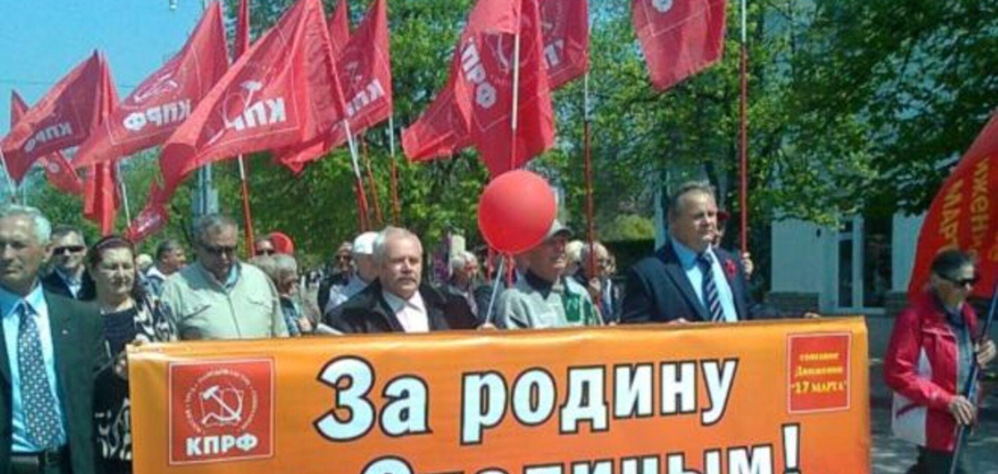 В Крыму коммунисты звали Сталина и требовали 'убрать' Медведева