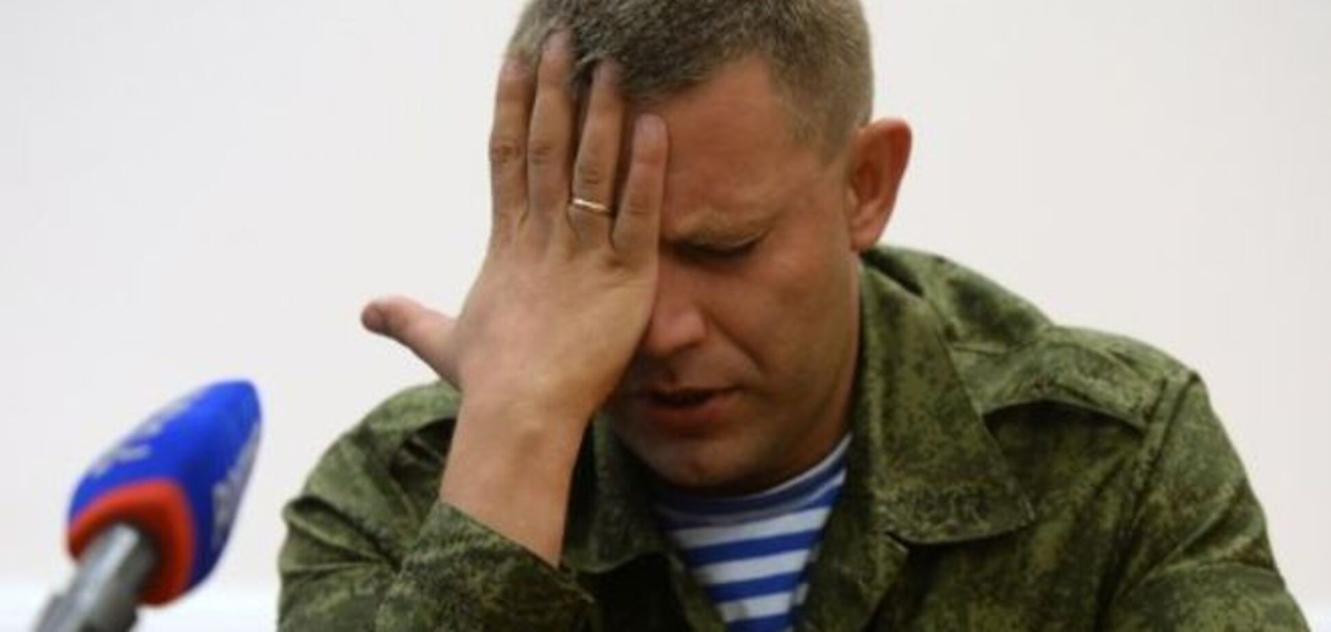 Захарченко 'амнистировал' часть заключенных ко Дню Победы