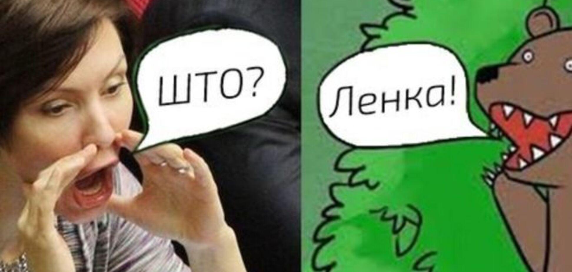 Одіозна 'регіоналка' Бондаренко збирає в соцмережах 'досьє' для ОБСЄ