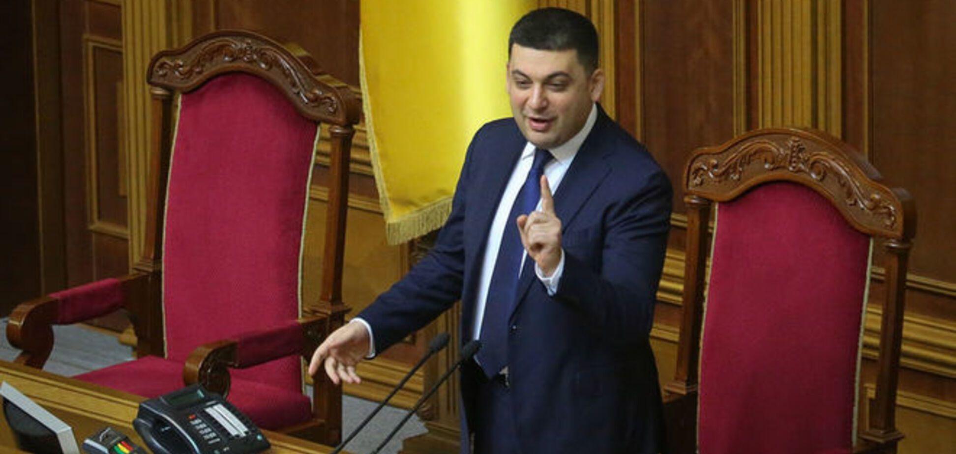 Гройсман отказал рабгруппе Рады продолжить расследование коррупции в Кабмине - Береза
