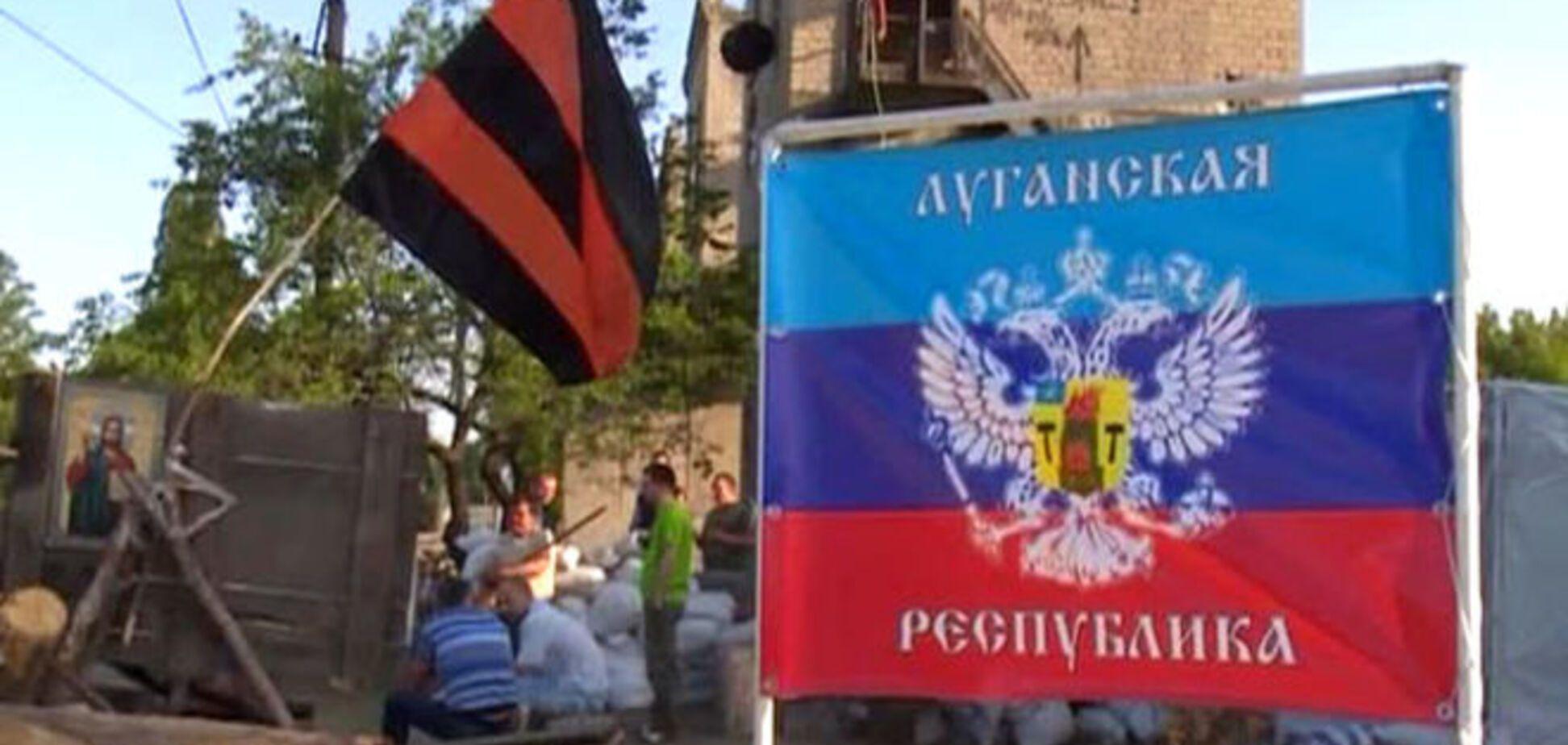 Український патріот 'протролив' сепаратистів 'ЛНР' в прямому ефірі: аудіо