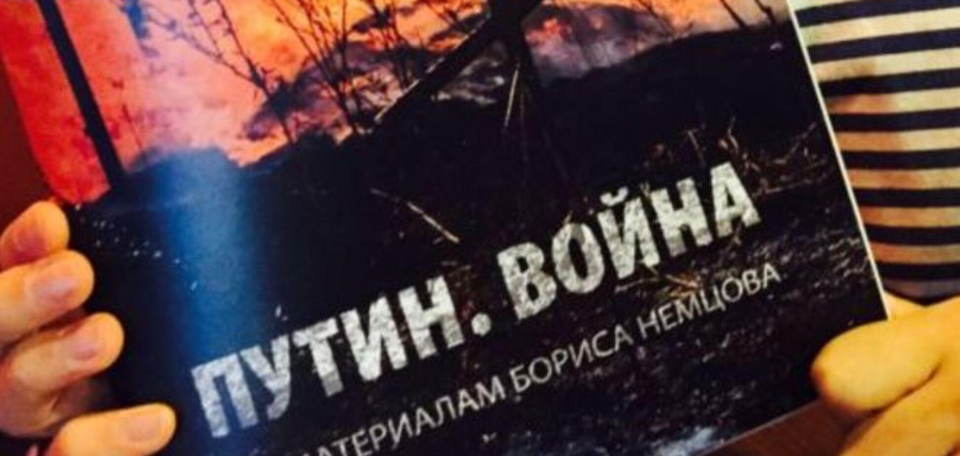 Презентация доклада Немцова о войне Путина в Украине: запись трансляции
