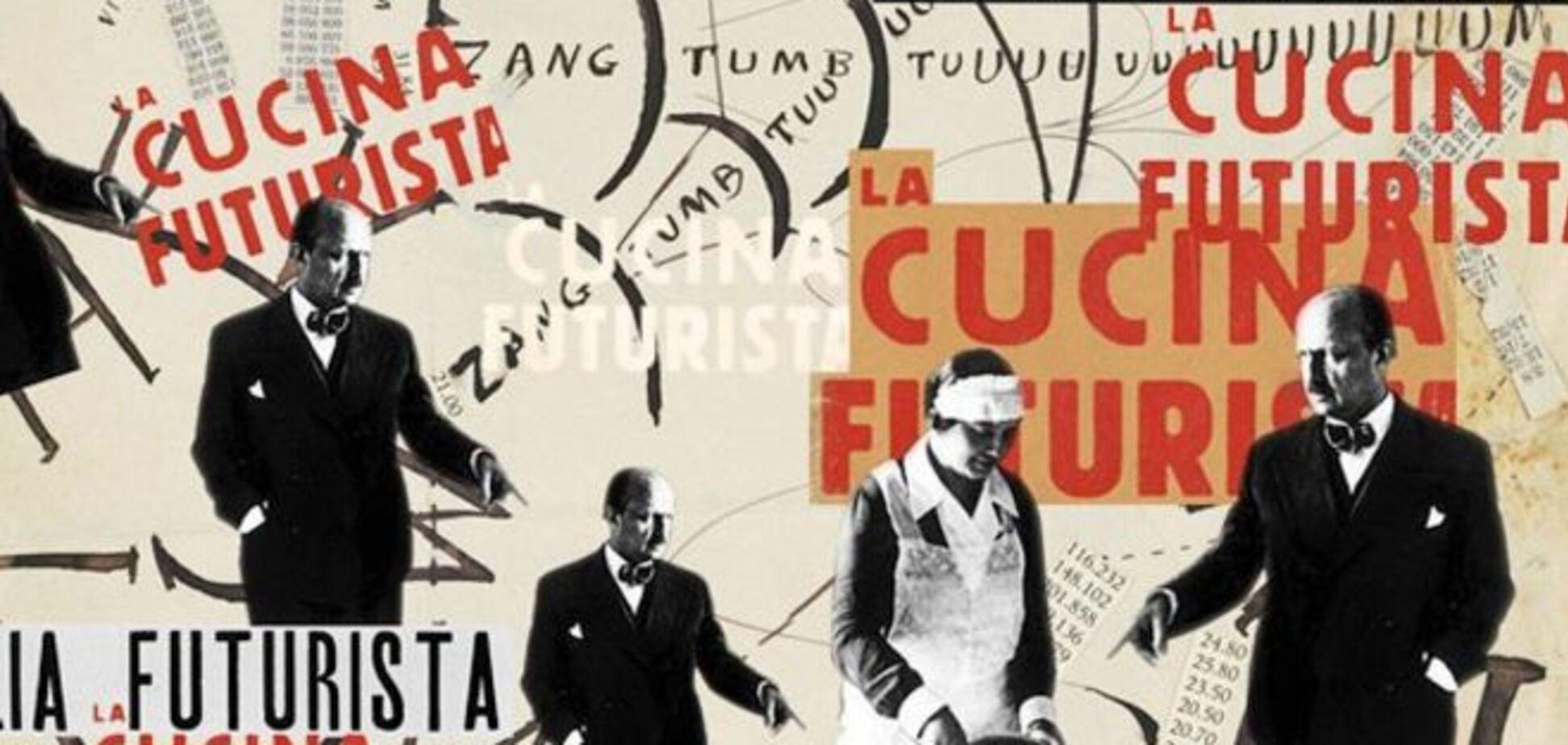 11 безумных рецептов, выдуманных итальянскими футуристами