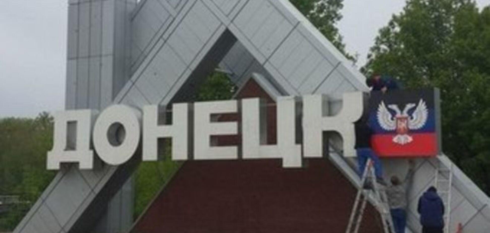На въезде в Донецк сепаратисты установили герб 'ДНР': фотофакт